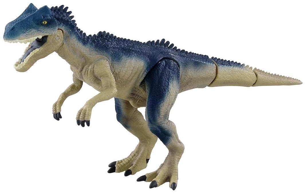 パーツ太いサンダーアニア ジュラシック?ワールド アロサウルス