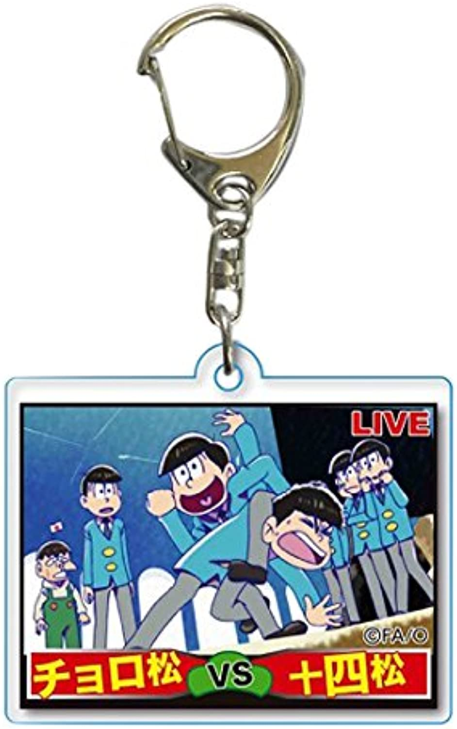 Perhaps pine's wrestling scene B acrylic key ring