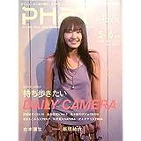 PHaT PHOTO (ファットフォト) 2006年 06月号 [雑誌]