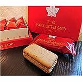広島限定 広島土産 HIROSHIMA 広島 メープルバターサンド MAPLE BUTTER SAND 菓子 10個入 サンド メープル