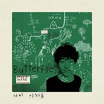 Butterflies 나비