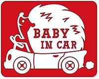 imoninn BABY in car ステッカー 【マグネットタイプ】 No.37 ハリネズミさん (赤色)