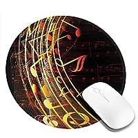 丸型マウスパッド ゲーミングマウスパッド 音符プリント おしゃれ オフィス自宅兼用 滑り止めゴム底 耐洗い表面 厚地 精密度アップ 光学式マウス対応 20*20cm 厚さ3mm