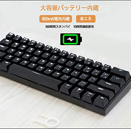 METIS『Bluetoothメカニカルキーボード』