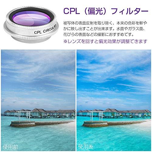 スマホレンズセルカレンズ180°魚眼レンズ0.65X広角レンズ+10XマクロレンズPLフィルター4点セットカメラレンズ自撮りレンズクリップ式スマホ、タブレット、ノートパソコンなど多機種対応