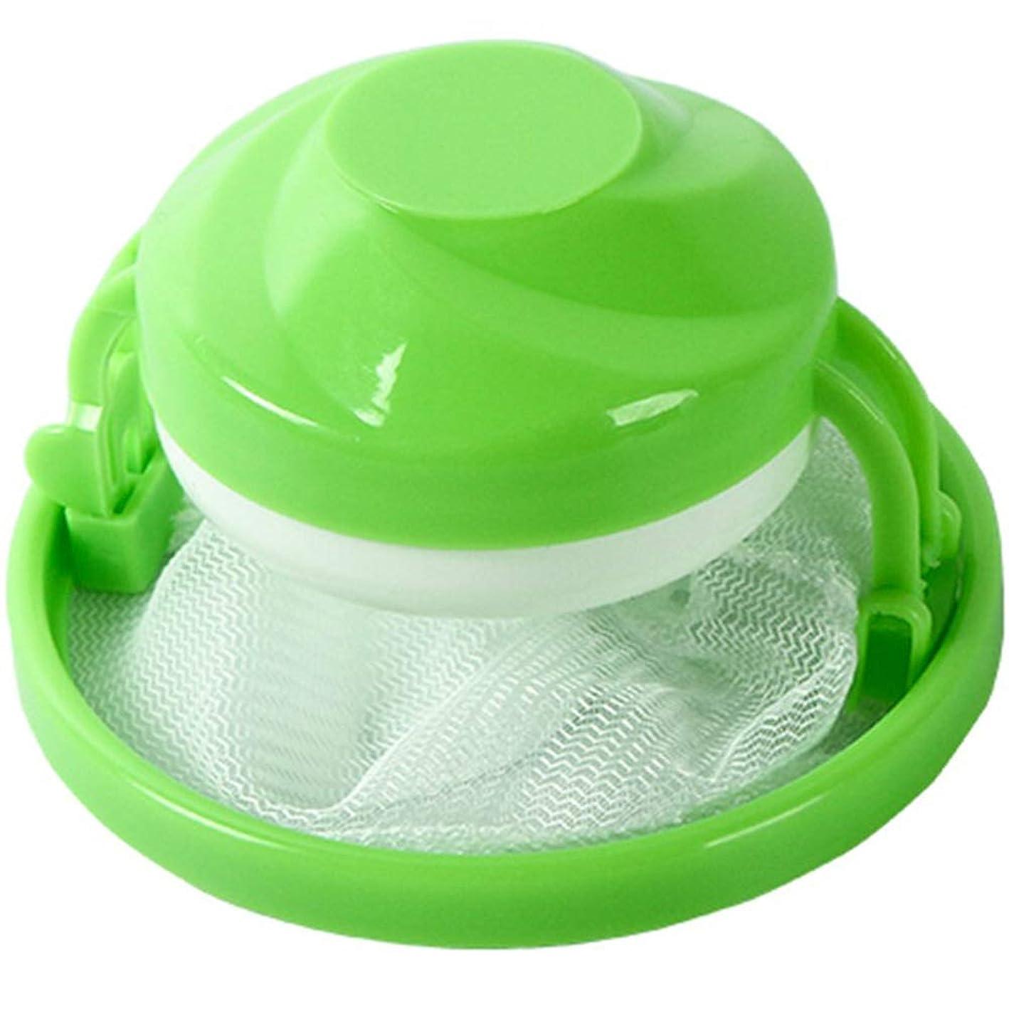 車確立望まないACHICOO ヘア リムーバー 洗濯機用 リント&ペット用 フローティング 緑