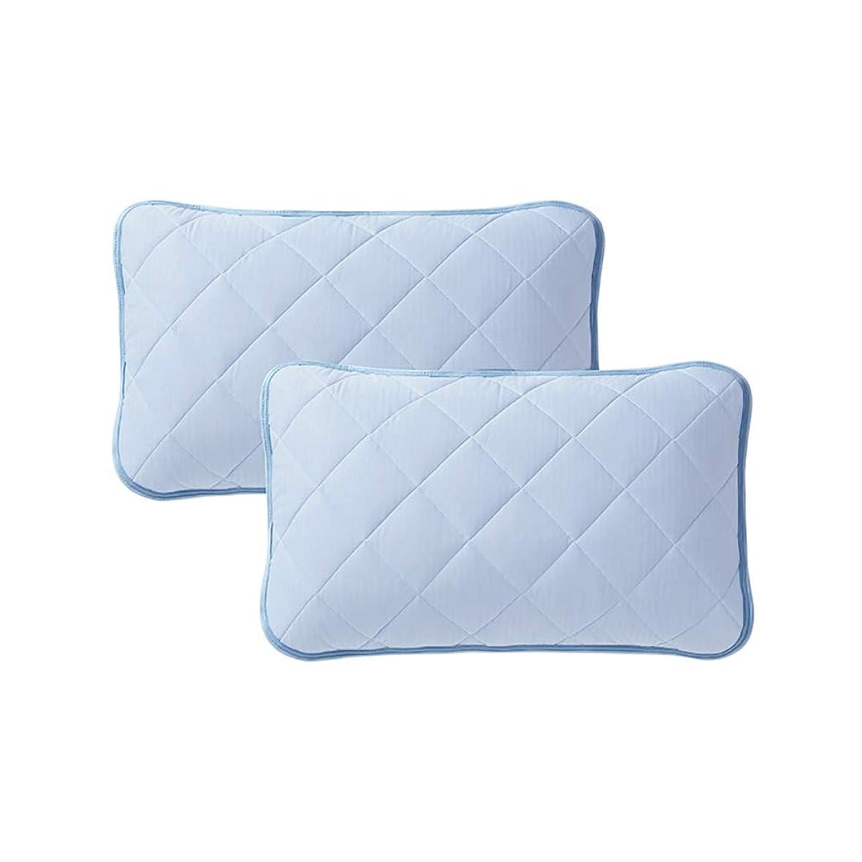 変形不毛アナウンサーKumori Cool ひんやり 枕パッド 2枚セット 冷感 枕カバー ピローパッド 洗える 丸洗いOK 速乾 抗菌防臭加工 (43X63cm?二枚組, ブルー)