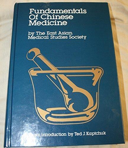 Fundamentals Chinese Medicine by Wiseman (1985-01-01)
