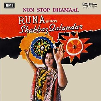 Runa Sings Shahbaz Qalandar