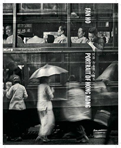 Portrait of Hong Kong 念香港人的舊