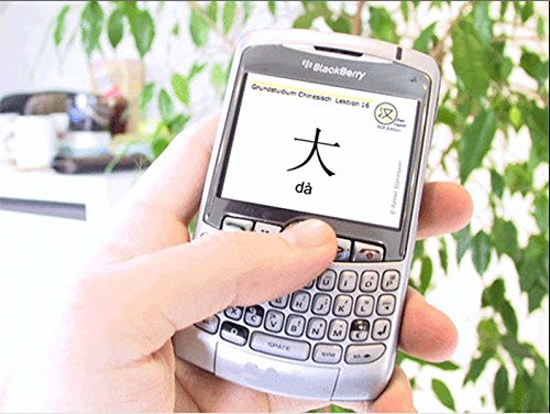 Han Trainer Digital Flashcards: Virtual English-Chinese vocabulary cards (Practical Chinese Reader  Edition). For mobile phones and other mobile devices: Virtual Chinese-English Learning Cards for mobile phones