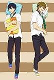 Japanese Anime Free Haruka Nanase Makoto Tachibana Male Pillow Cover Case BL Hugging Body 512047 20'x59'
