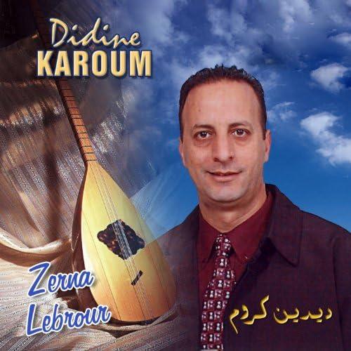 Didine Karoum