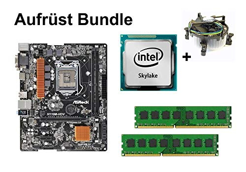 Aufrüst Bundle - ASRock H110M-HDV + Intel Core i5-6400T + 4GB RAM #109632