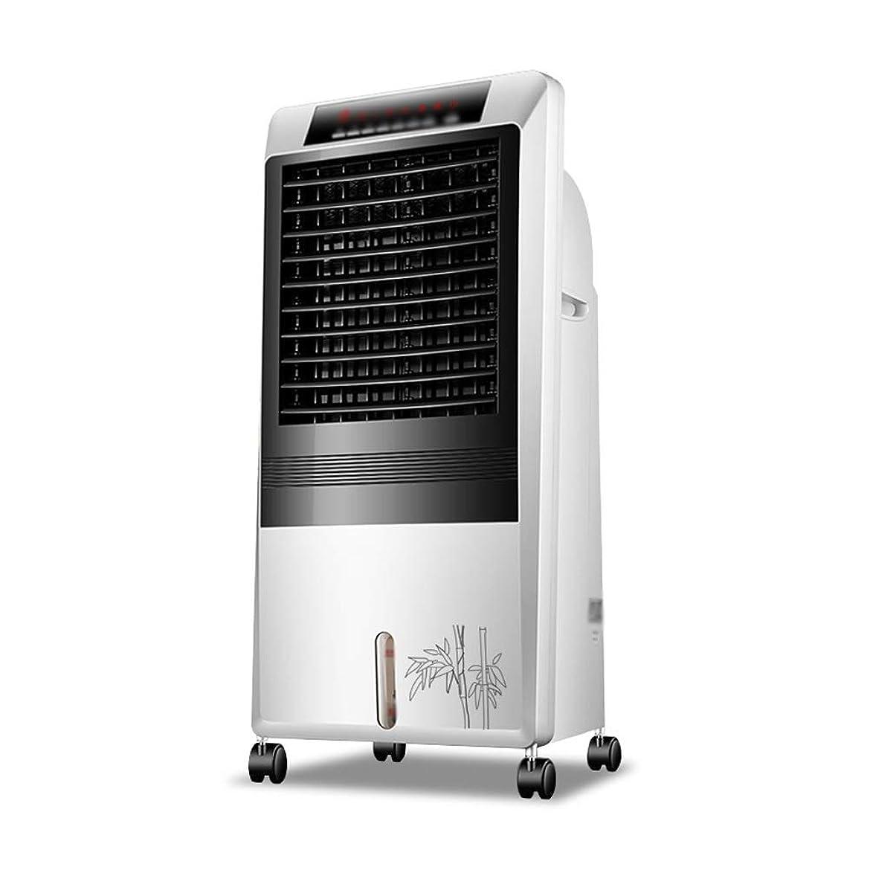 離婚信号アミューズメント冷風扇エアコン冷房ファン扇風機エアコン家庭用モバイル小型エアコン
