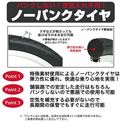 Velo Line(ベロライン) ノーパンクタイヤ後輪(タイヤチューブホイルセット) PANGAEA/VIKING BIKE専用 20×1.5インチ 86943-0099