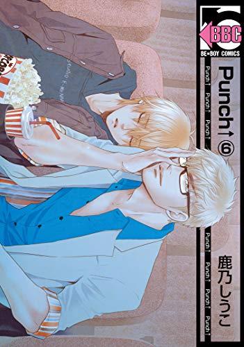 Punch↑(6) (ビーボーイコミックス)