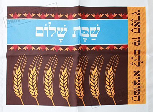 Bedruckte Challa-Decke SCHABBAT SCHALOM Hamotzi-Segen Brot Weizen Geschenkidee