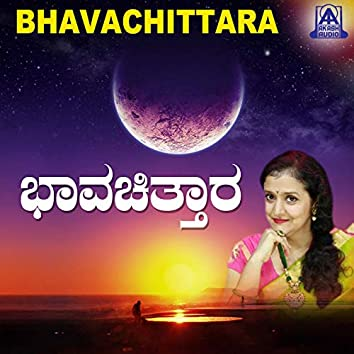 Bhavachittara