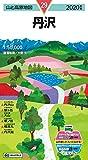山と高原地図 丹沢 (山と高原地図 29)