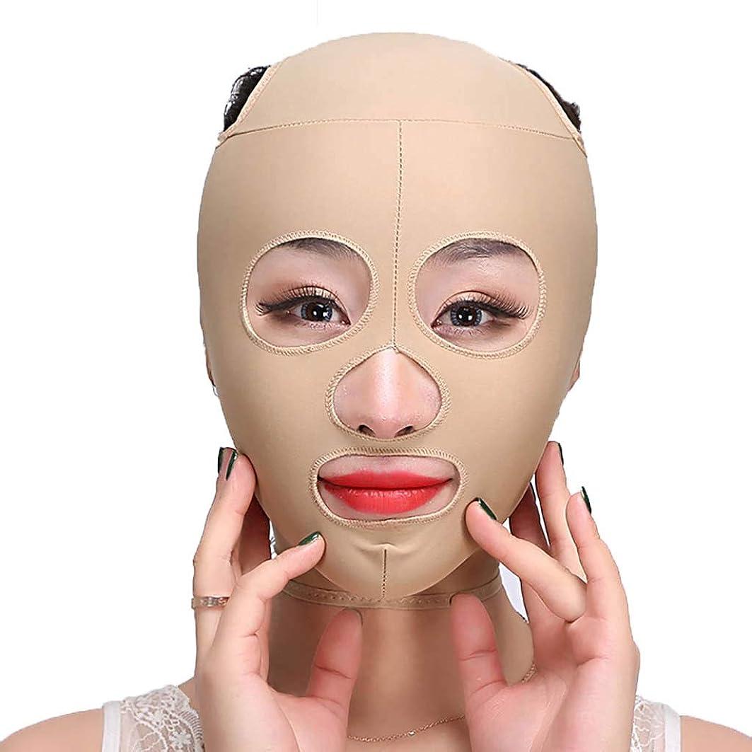 置き場理解する浸したLJK 痩身ベルト、フェイスマスク薄いフェイス楽器リフティング引き締めVフェイス男性と女性フェイスリフティングステッカーダブルチンフェイスリフティングフェイスマスク包帯フェイシャルマッサージ (Size : XL)