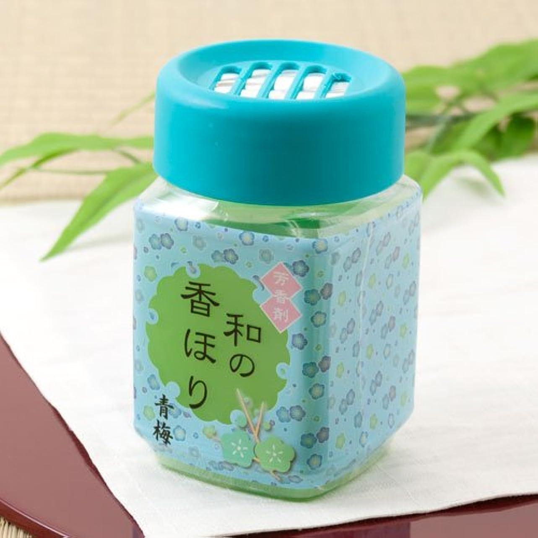 好きである段落擁する和の香ほり青梅ルームフレグランス?芳香剤リビング?玄関?トイレなどをほっこり和の香りにRoom fragrance