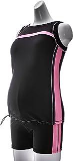 Galette(ガレット) 日本製マタニティ水着 セパレートタイプ Lサイズ ピンク