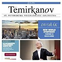 ドヴォルザーク : 交響曲 第9番 ホ短調 Op.95 「新世界より」 (Dvorak : New World Symphony / Yuri Temirkanov , St. Petersburg Philharmonic Orchestra) [輸入盤]