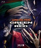 ルパン三世 GREEN vs RED[VPXV-71096][Blu-ray/ブルーレイ]