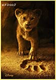 wojinbao Película de Alta popularidad Anime Lion King The Lion King Estilo Retro hogar Pared Arte decoración Pintura Cartel Lienzo Pintura(Sin Marco)