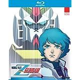 Mobile Suit Zeta Gundam Part 1: Collection [Blu-ray] [Import]