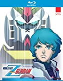 Mobile Suit Zeta Gundam Part 1 - Blu-Ray Collection -  Yoshiyuki Tomino