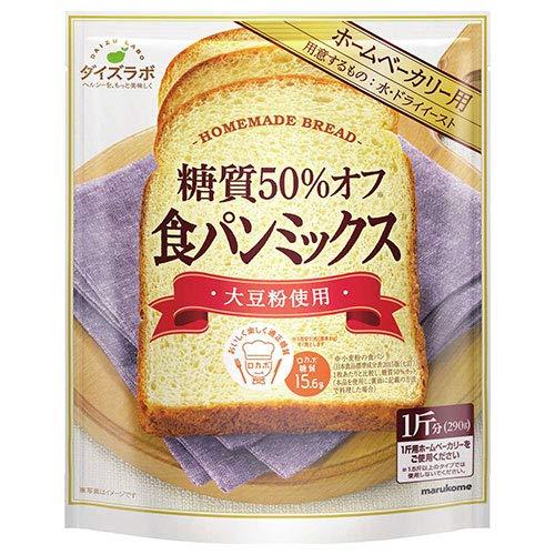 マルコメ ダイズラボ 糖質オフ 食パンミックス 290g×10袋入×(2ケース)