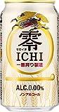 ゼロイチ 350ml 24缶入り/ ノンアルコール・ビールテイスト飲料