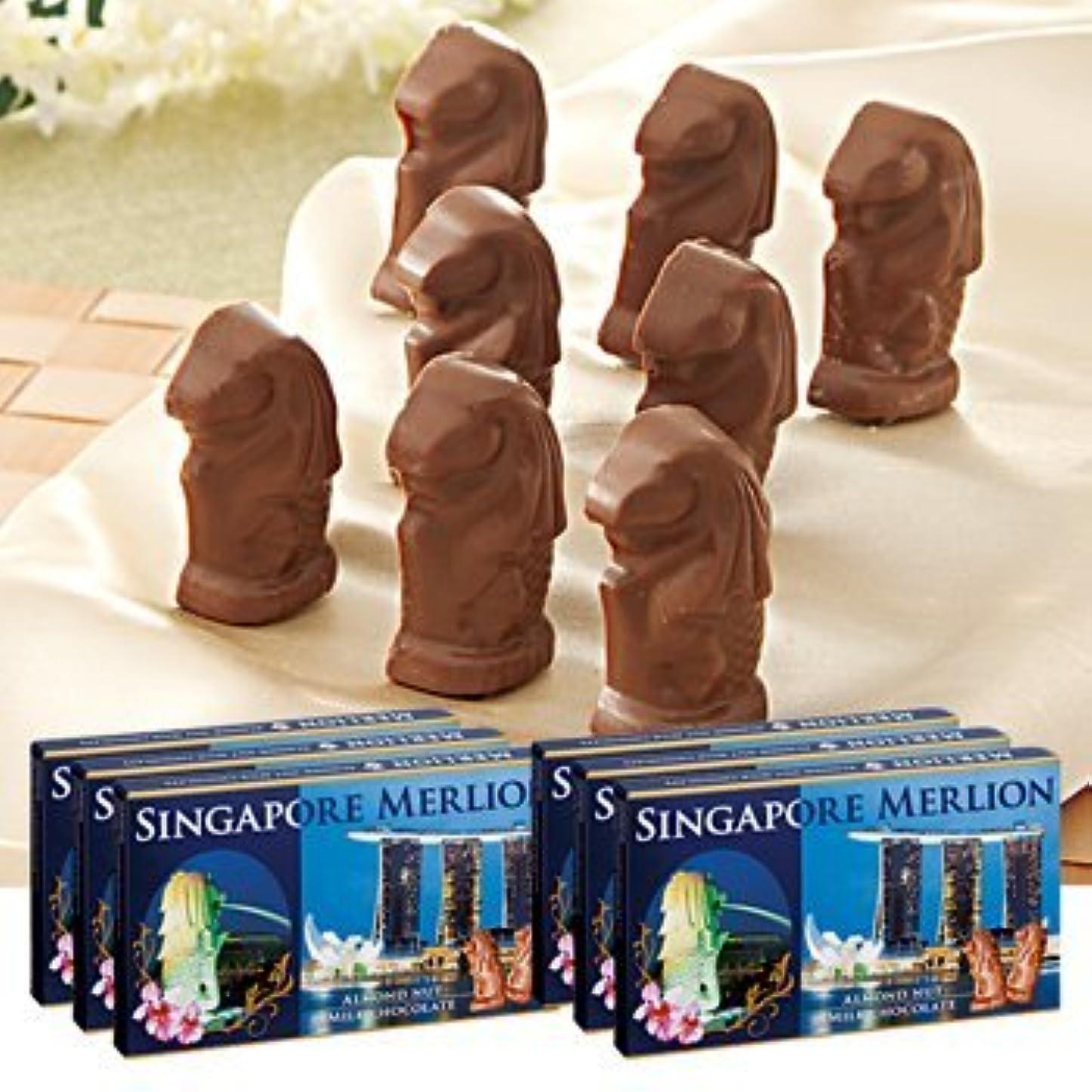低い省略する軽蔑シンガポールお土産 マーライオン アーモンドチョコレート 6箱セット