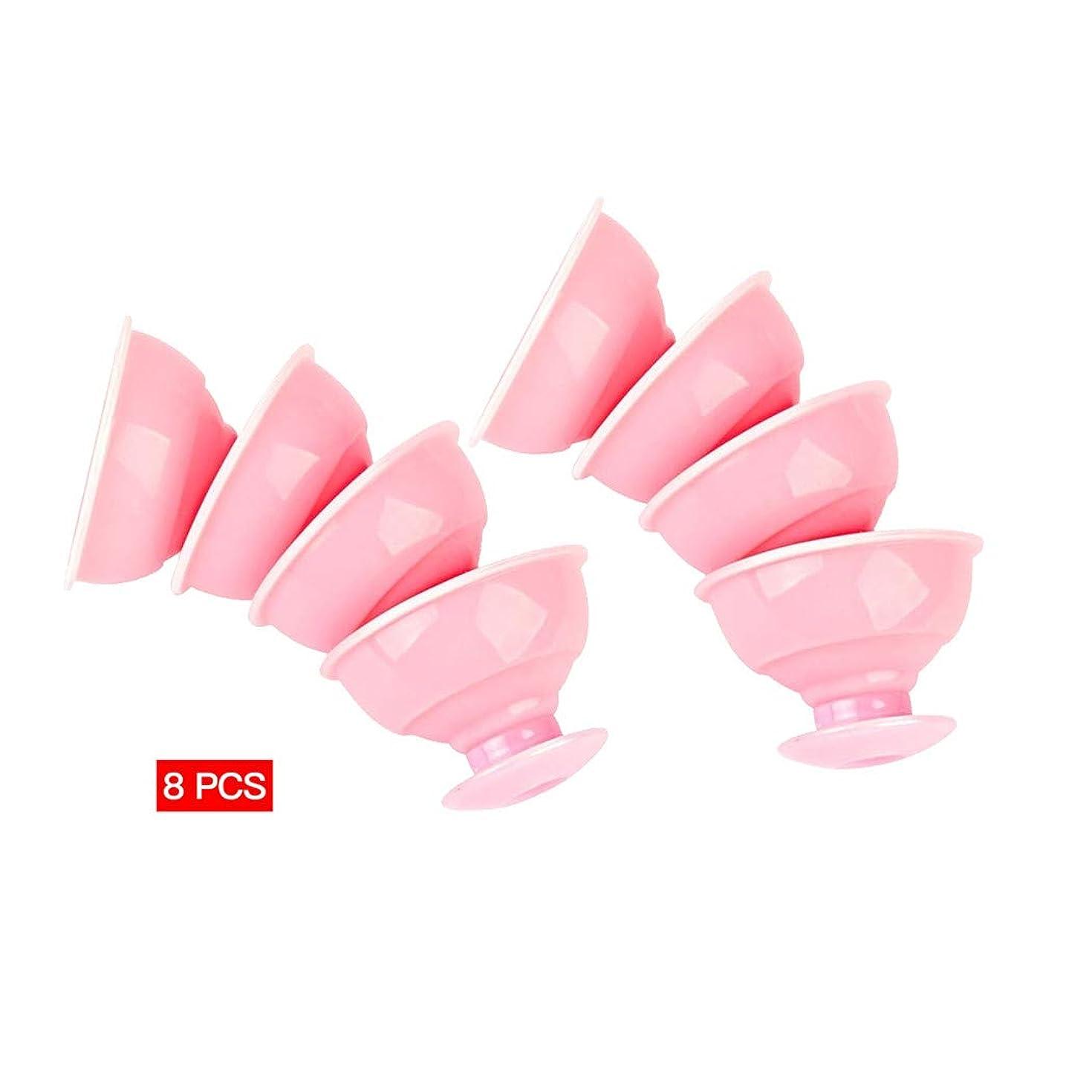 接続詞曖昧な同化シリコン製 吸い玉 カッピング セット 水洗いOK リラックス 血行促進 65×45×48mm 8個セット ピンク