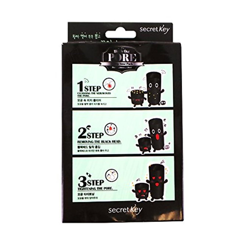 どれでも殺人者聖職者SECRET KEY Black Out Pore 3-Step Nose Pack (Pack of 5) (並行輸入品)