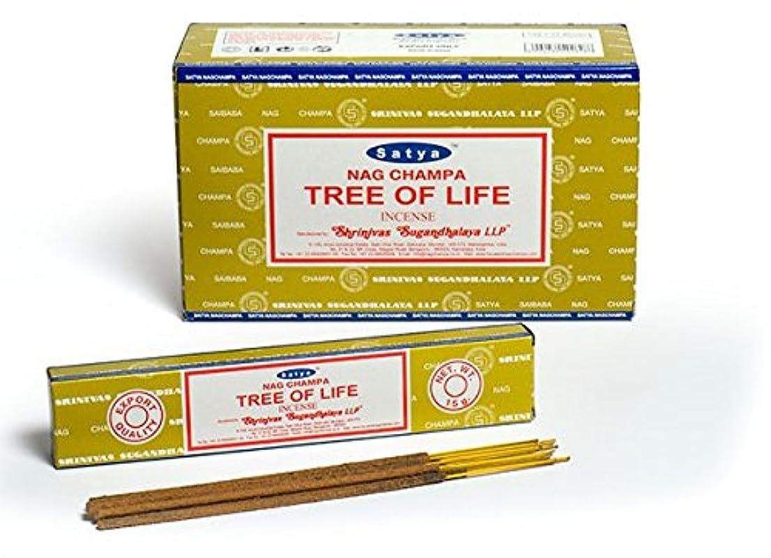 共役放棄十億Satya Nag Champa 生命の樹 お香スティック Agarbatti 180グラムボックス | 12パック 15グラム/箱入り | 輸出品質