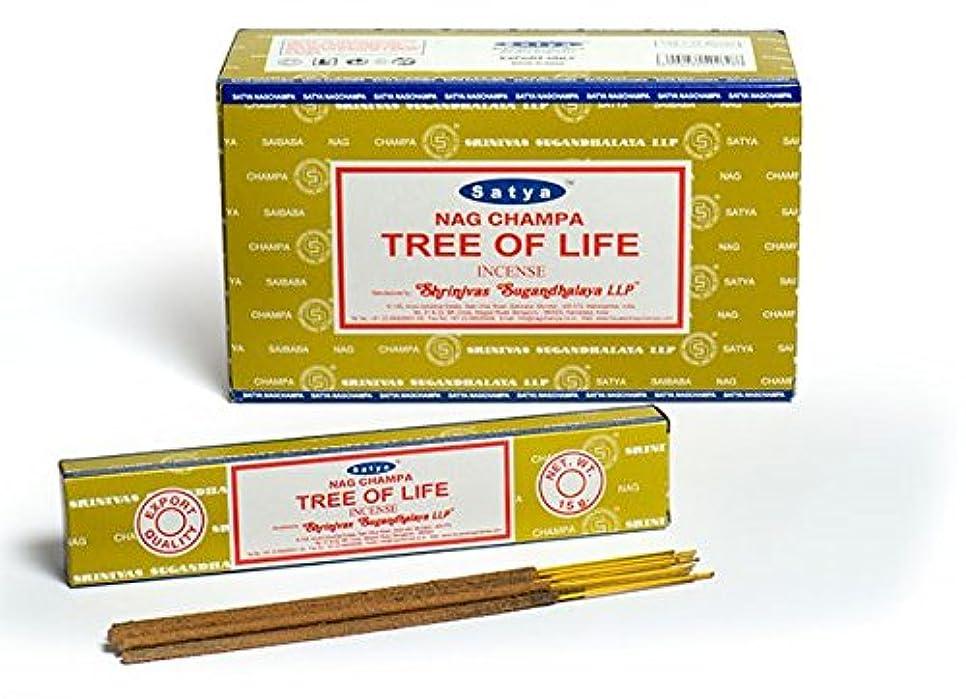 ピッチャー支配するかすれたSatya Nag Champa 生命の樹 お香スティック Agarbatti 180グラムボックス | 12パック 15グラム/箱入り | 輸出品質