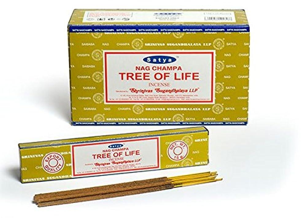 受付比較的アラブSatya Nag Champa 生命の樹 お香スティック Agarbatti 180グラムボックス | 12パック 15グラム/箱入り | 輸出品質