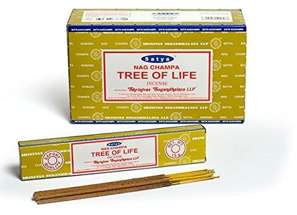 分割アパルアラブSatya Nag Champa 生命の樹 お香スティック Agarbatti 180グラムボックス | 12パック 15グラム/箱入り | 輸出品質