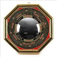 八卦羅盤凸面鏡 背面:四神獣仕様 【黄金色/大サイズ】 ※風水玄関鏡グッズ G-17