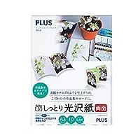 (まとめ買い)プラス しっとり光沢紙 両面 IT-W141SG-N A3 10枚 【×3セット】