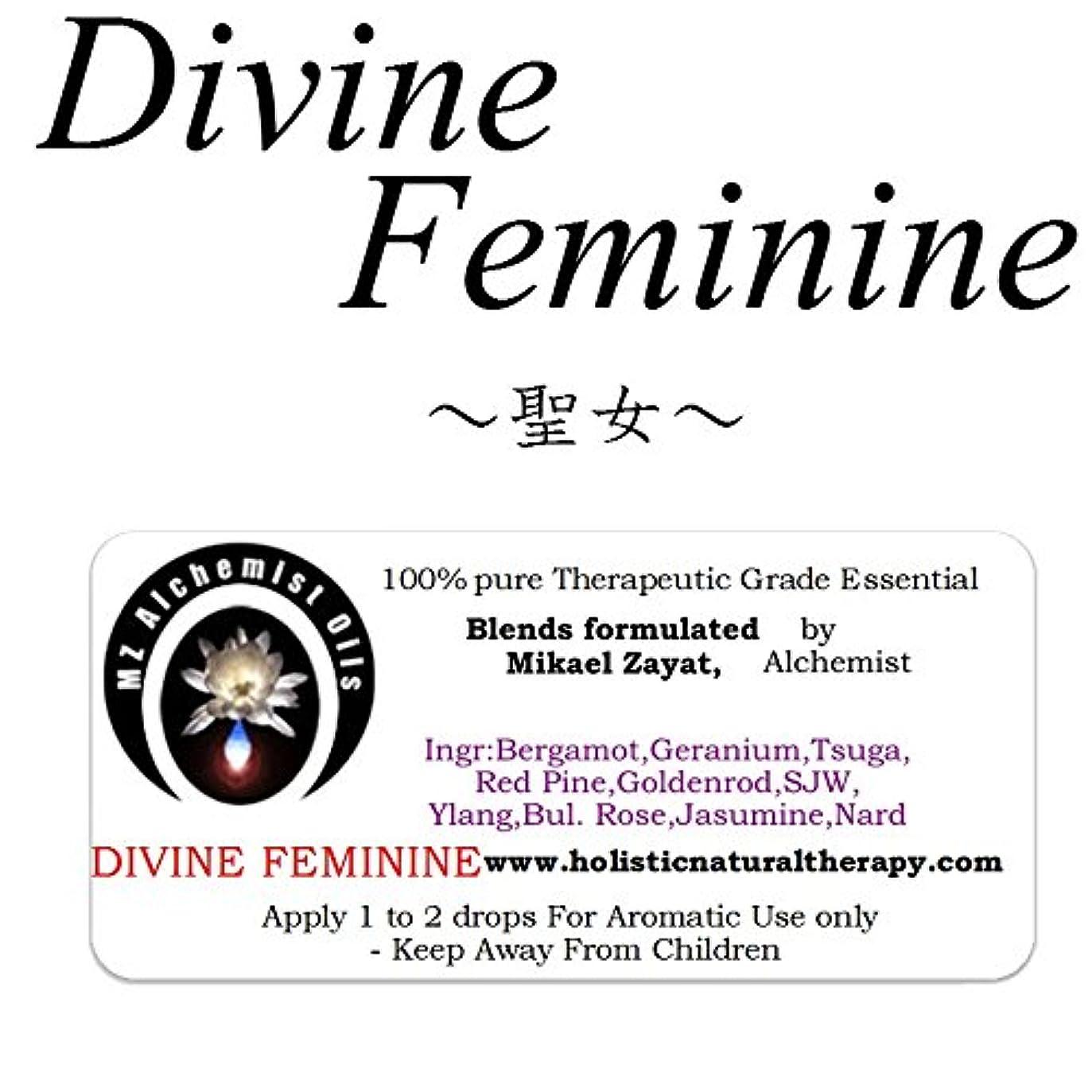 追加対応する司書ミカエル?ザヤットアルケミストオイル セラピストグレードアロマオイル Divine Feminine-デバイン?フェミン(聖女)- 4ml