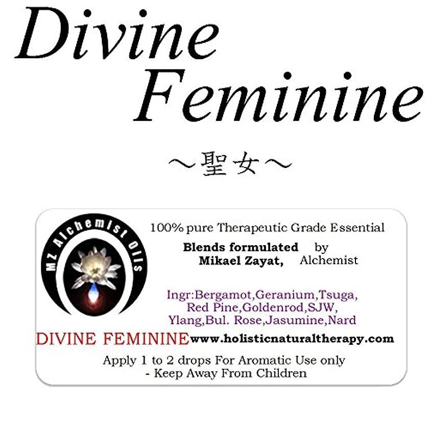 我慢する男らしい重量ミカエル?ザヤットアルケミストオイル セラピストグレードアロマオイル Divine Feminine-デバイン?フェミン(聖女)- 4ml