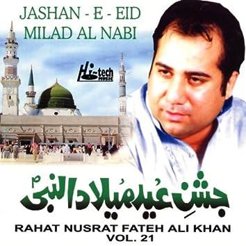 Jashan-e-Eid Milad Al Nabi - Vol 21
