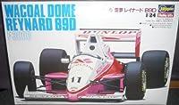 ワコール童夢レイナード89D F3000