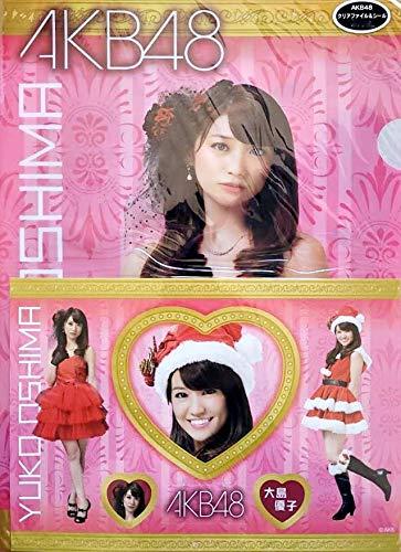 AKB48 大島優子 クリアファイル&シール セット