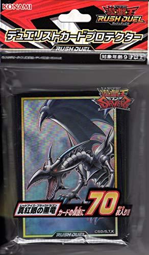 デュエリストカードプロテクター 真紅眼の黒竜(レッドアイズブラックドラゴン)