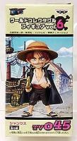 ワンピース ワールドコレクタブルフィギュア vol.6 TV045 シャンクス(プライズ)